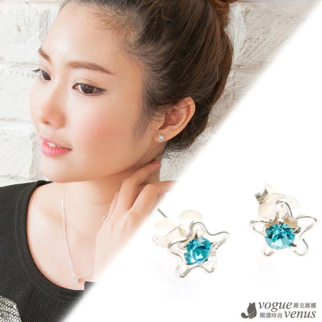 【維克維娜】繁星點點。鏤空五芒星墜透藍鑽貼耳耳環