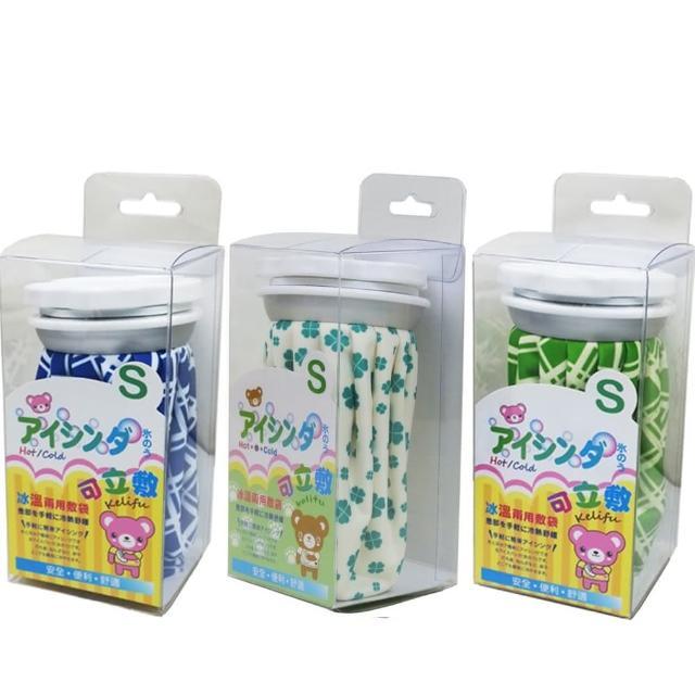 【*可立敷】冷熱兩用敷袋S-6吋x3入/熱水袋/冰袋/冰水袋(藍幸運草+綠格+藍格)