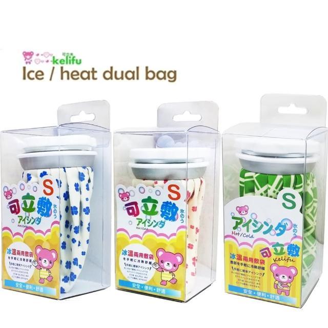 【*可立敷】冷熱兩用敷袋S-6吋x3入/熱水袋/冰袋/冰水袋(幸運草+小熊+綠格)