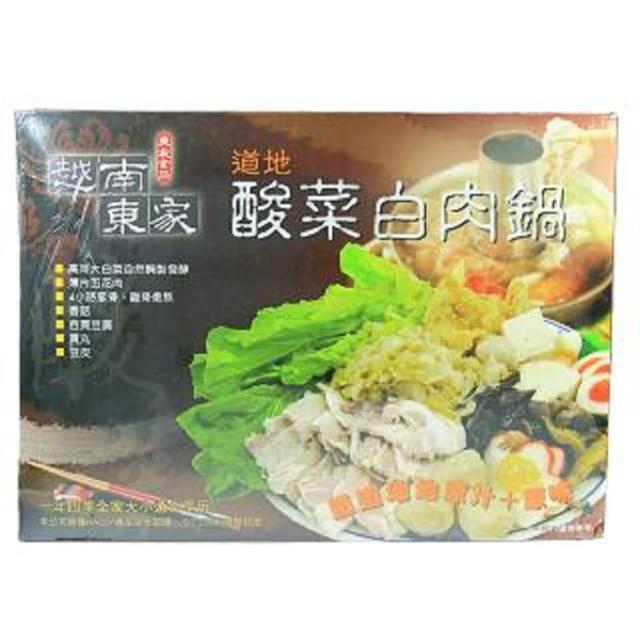【越南東家】酸菜白肉鍋4盒(1200g/盒)
