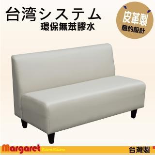 【Margaret】樂活簡約沙發-雙人(黑/紅/卡其)