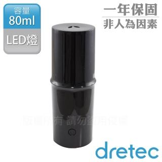 【DRETEC】『竹香塔』超音波芳香水氧機(黑*DF-705BK)