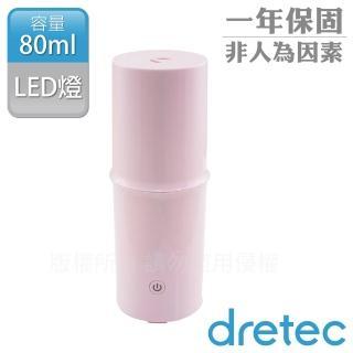 【DRETEC】『竹香塔』超音波芳香水氧機(粉*DF-705PK)