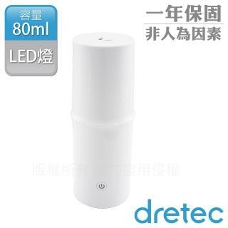 【DRETEC】『竹香塔』超音波芳香水氧機(白*DF-705WT)