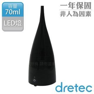 【DRETEC】AROMA FONTAINE 楓丹春泉超音波水氧機(黑*DF-701BK)