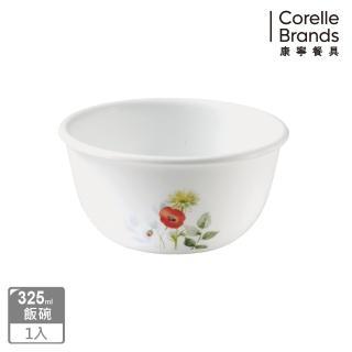 【美國康寧 CORELLE】花漾彩繪中式碗325ml(411)