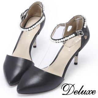 【Deluxe】真皮包頭高跟鞋(珍珠繞踝中高跟)