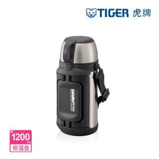 【TIGER虎牌】1.2L不鏽鋼保溫保冷瓶(MHK-A120_e)