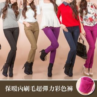 【RH】褲頭超彈力時尚纖細刷毛褲(全尺碼超優薄刷毛纖細顯瘦最後到貨)