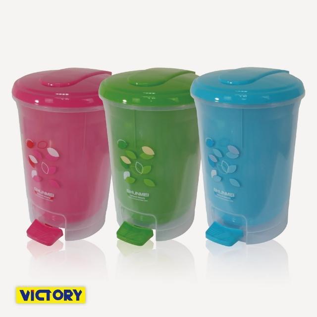 【VICTORY】分離式垃圾桶(長內桶)