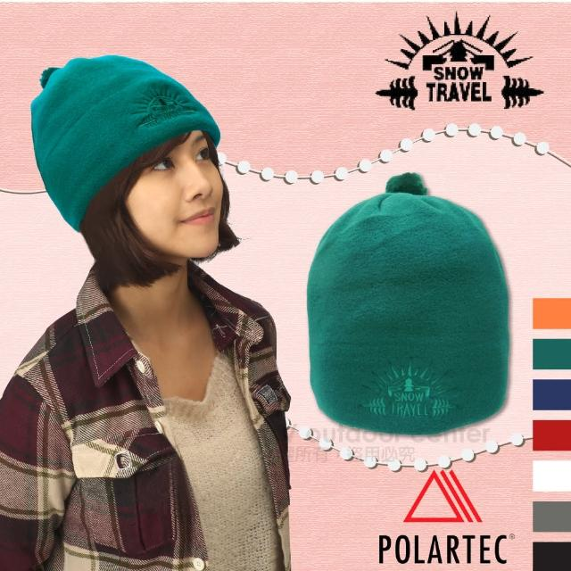 【SNOW TRAVEL】POLARTEC 輕量透氣刷毛保暖帽.輕便防風帽.遮耳帽(AR-13 海青綠)