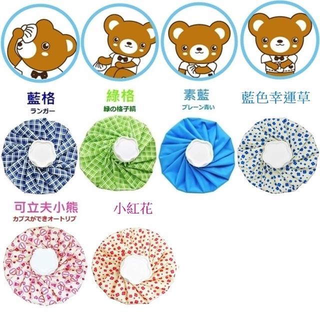 【*可立敷大中小組合】冷熱兩用敷袋S+M+L x3入/熱水袋/冰袋/冰水袋(藍格+藍幸運草+綠格)