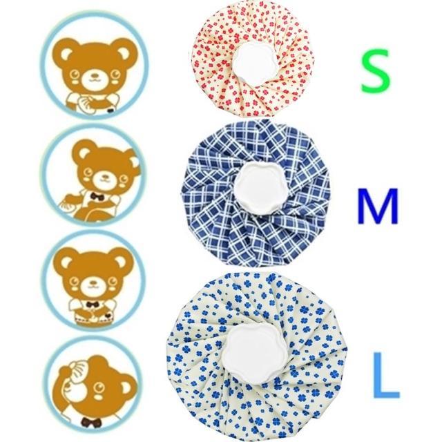 【*台灣可立敷】冷熱兩用敷袋S+M+L x3入/熱水袋/冰袋/冰水袋(小熊+藍格+藍幸運草)