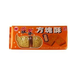 【莊家特選穀物方塊酥220g】