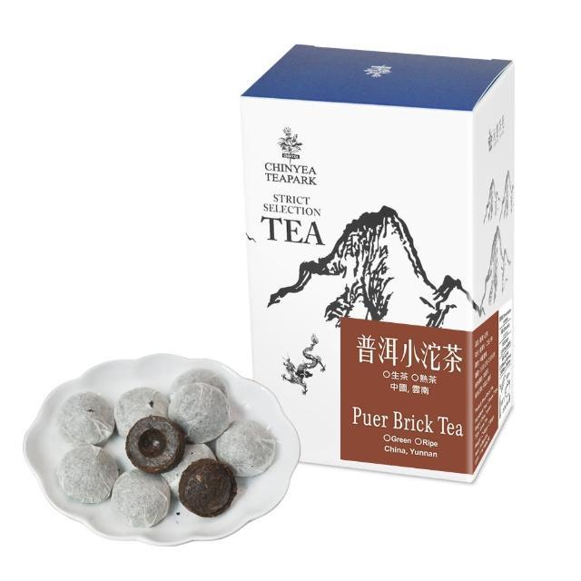 【沁意】原片普洱小熟沱茶(100g/盒)