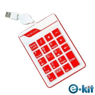 【逸奇e-Kit】超薄防水19鍵果凍數字鍵盤(NK-019-R 紅果凍)