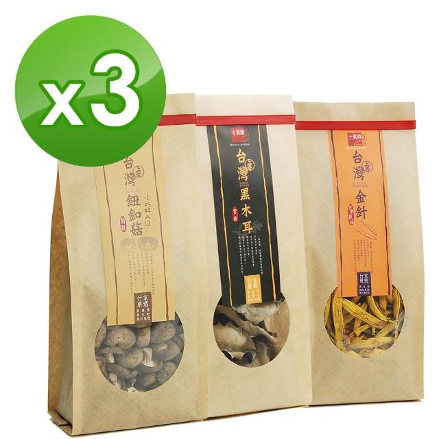 【十翼饌】韓國小花菇+金針+黑木耳(家常乾貨組1組)