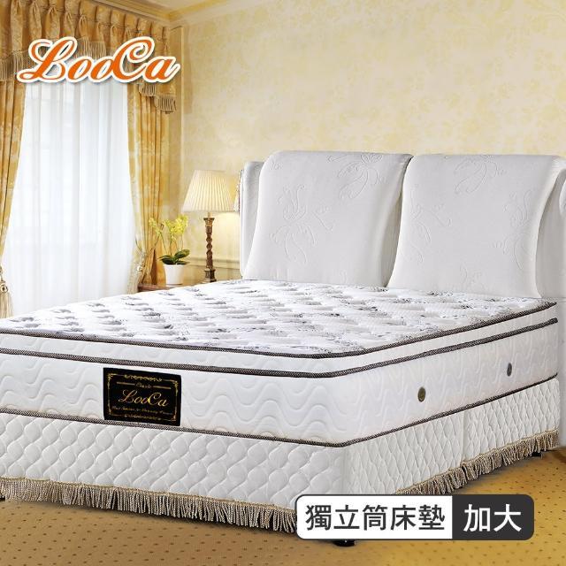【送法萊絨毯+蠶絲枕】LooCa厚5cm乳膠天絲三線獨立筒床(加大6尺)