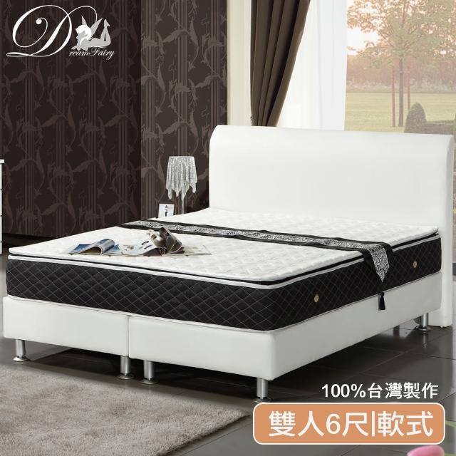 【睡夢精靈】今生有約獨立筒床墊雙人加大6尺/