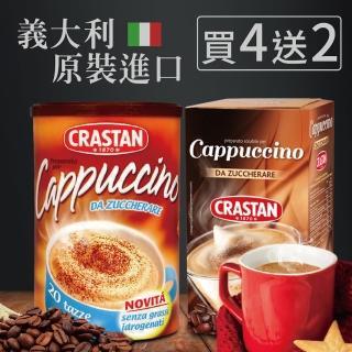 【送杯墊CRASTAN可洛詩丹】卡布奇諾咖啡4罐組(贈隨身包20入)
