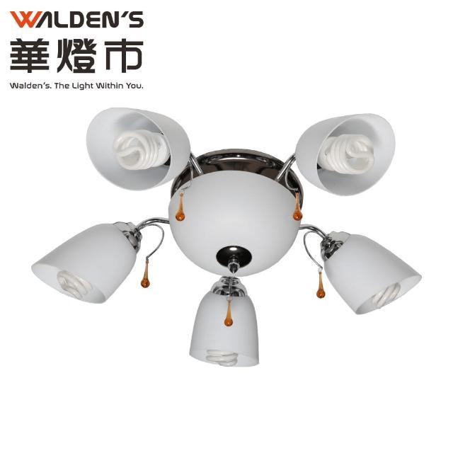 【華燈市】波塞頓琥珀5+2燈半吸頂燈(純白時尚設計款)
