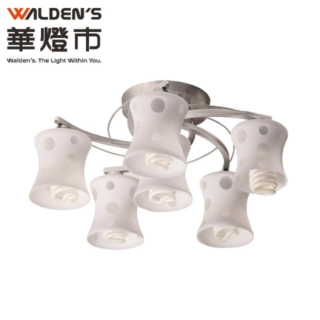 【華燈市】奧斯卡圓點5+1半吸頂燈(時尚普普風)
