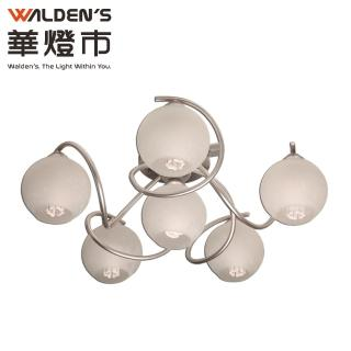 【華燈市】莫札特樂章5+1燈半吸頂燈(優雅曲線造型設計款)