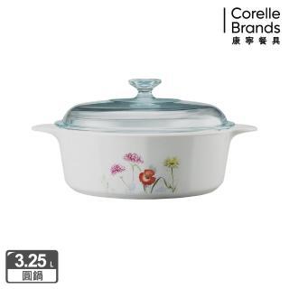 【美國康寧 Corningware】3.2L圓型康寧鍋-花漾彩繪