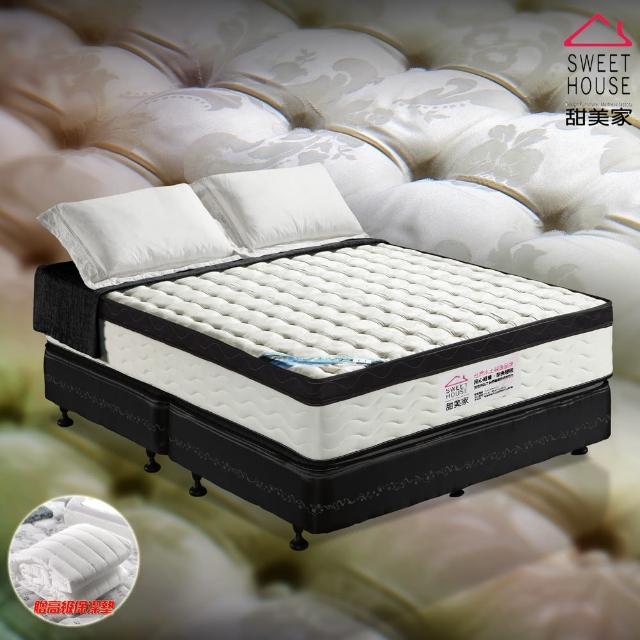 【甜美家】恆溫綠能水冷膠三線硬式獨立筒乳膠床墊(單人加大3.5尺)