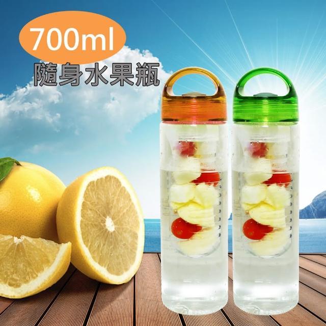 【FReLINE】隨身水果瓶(FF-700C)