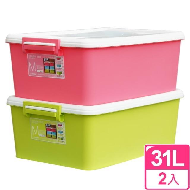 【豐彩】31L便利整理箱(二入)