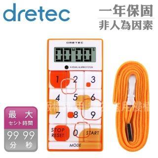 日本 DRETEC 計時器 T-148OR- 橘白色   (附電磁、背帶)