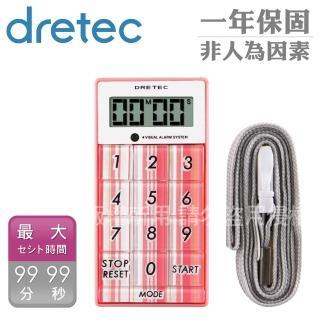 【DRETEC】炫彩計算型計時器(粉色*T-148PK)
