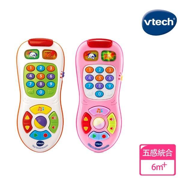 【Vtech】寶貝搖控器(快樂兒童首選玩具)