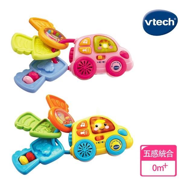 【Vtech】聲光鑰匙小車(快樂兒童首選玩具)