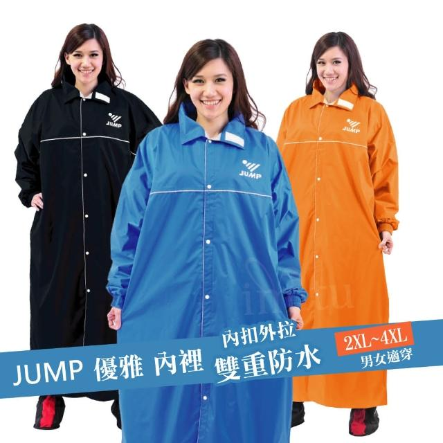 【JUMP】優雅前開內裡連身式雨衣(5XL→加大尺寸 JP5067)