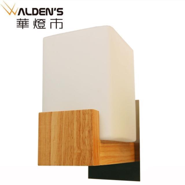 【華燈市】依米伽日式原木壁燈(和室日本風情)