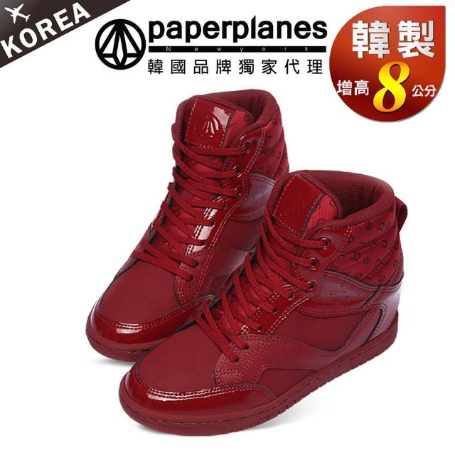 【PAPERPLANES韓國增高鞋】正韓製增高8cm個性女孩皮革高筒休閒鞋(7-1332暗紅/現貨)