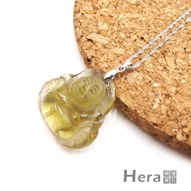 【Hera】頂級天然3A級黃水晶手雕彌勒佛項鍊-大(無加熱)