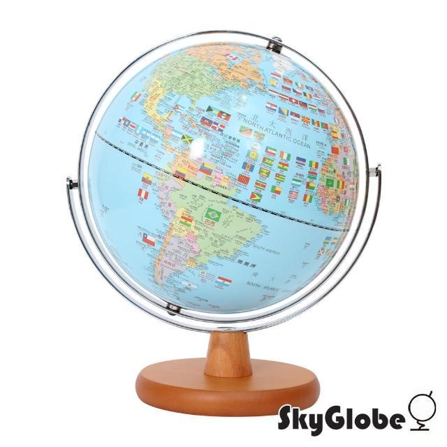 【SkyGlobe】10吋國旗版木質底座/會說話地球儀(中英文對照)