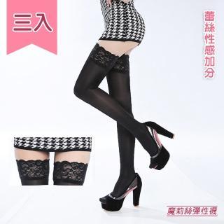 【買二送一魔莉絲彈性襪】標準200DEN萊卡蕾絲大腿襪一組三雙(壓力襪/顯瘦腿襪/醫療襪/彈力襪/靜脈曲張襪)