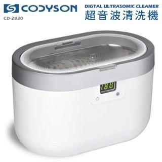 【CODYSON】超音波清洗機(CD-2830)