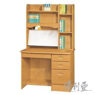 【優利亞-拉薩赤陽色】3.5尺書桌(全組)