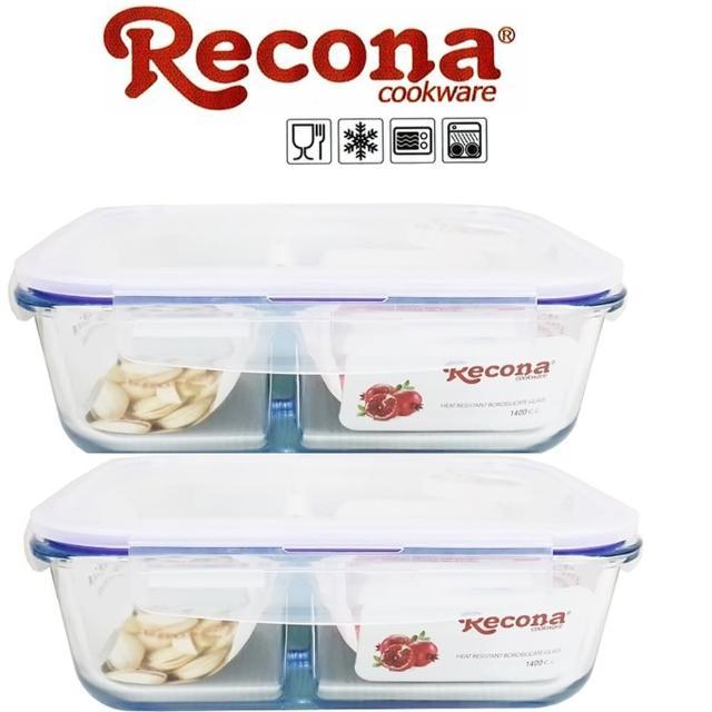 【Recona】長型分隔耐熱玻璃保鮮盒1400mlx2入+贈送麻布便當袋x1/便當盒/保鮮盒(3件隨機出貨)