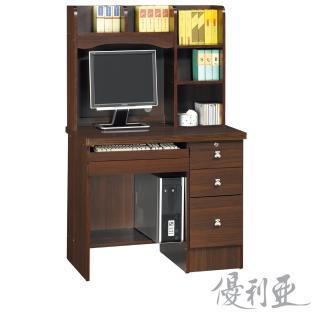 【優利亞-安琪拉胡桃色】3尺電腦書桌(全組)