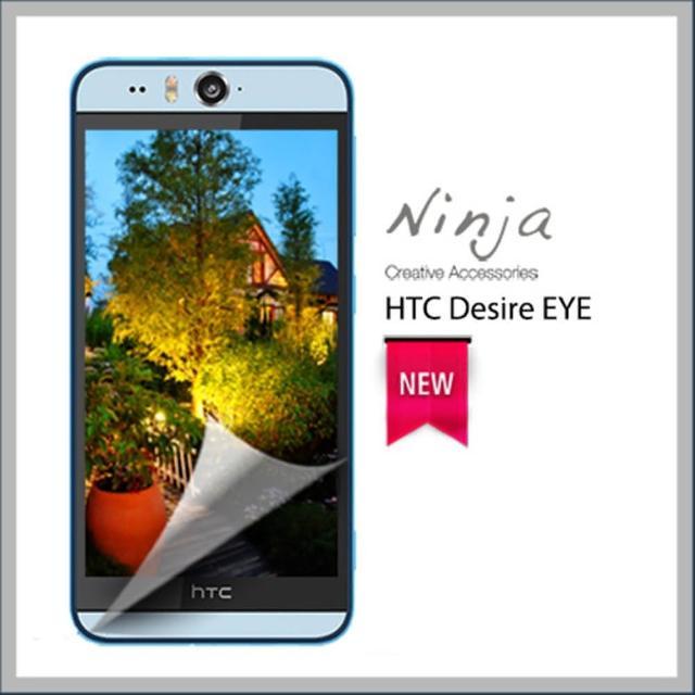 【東京御用Ninja】HTC Desire EYE專用高透防刮無痕螢幕保護貼