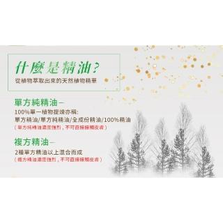 【Warm】雙噴頭香氛負離子超音波水氧機W-220白(加來自澳洲進口精油x5瓶)