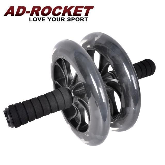 【AD-ROCKET】加大款超靜音滾輪健身器/健腹器/滾輪/腹肌