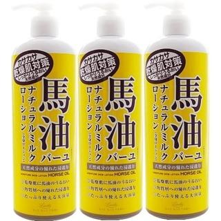 【日本Loshi】天然 馬油潤膚乳液485mlx2入組