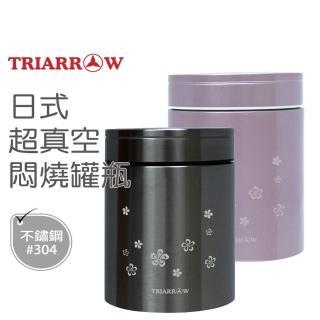 【樂生活】#304日式超真空悶燒罐(共2色)